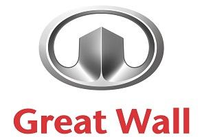 Марка «Great Wall»