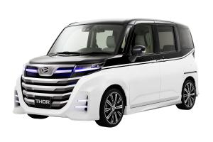 Продать авто Daihatsu