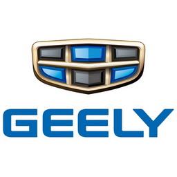 Продать авто Geely
